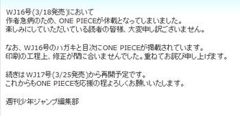 2013-03-13_155302.jpg