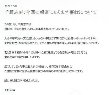 2013-01-05_095053.jpg